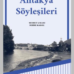 Nebihe Karasu, Mehmet Karasu